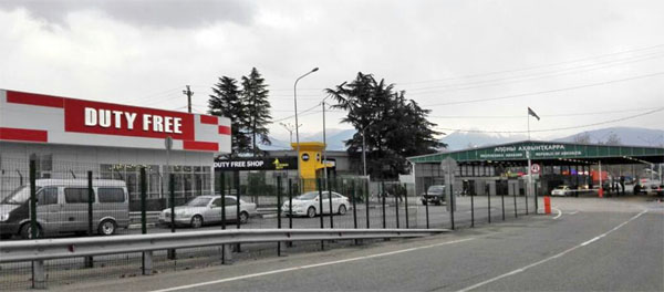 Магазин Duty Free на границе с Абхазией