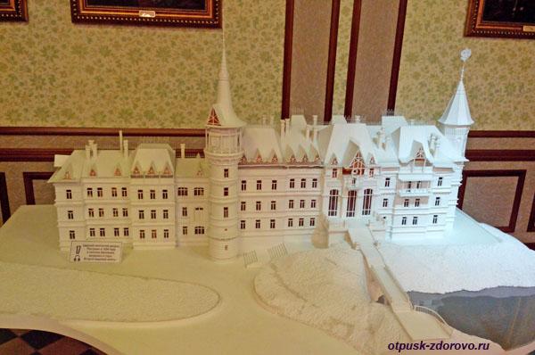Макет замка-дворца в Беловеже. Музей Природы в Беловежской Пуще