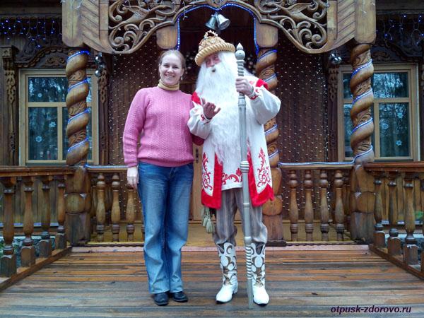 Фото с Дедом Морозом. Беловежская Пуща. Резиденция Деда Мороза, Беларусь