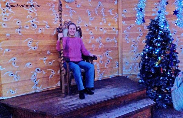 На волшебном троне Деда Мороза. Беловежская Пуща. Резиденция Деда Мороза, Беларусь