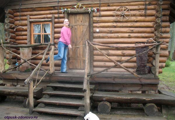 Дом Бабы-Яги. Беловежская Пуща. Резиденция Деда Мороза, Беларусь