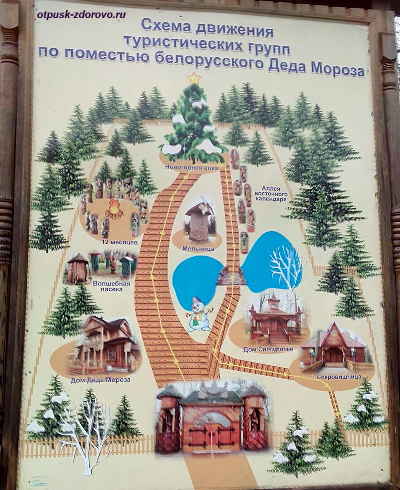 Карта резиденции Деда Мороза в Беловежской Пуще, Беларусь