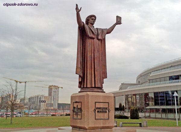 Памятник белорусскому первопечатнику Франциску Скорине, национальная библиотека, Минск