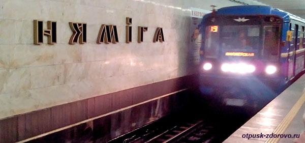 Метро в Минске, станция Немига