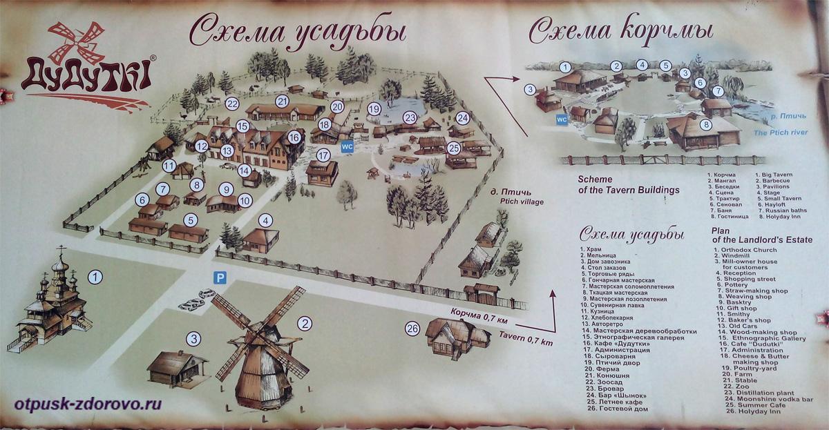 План территории, Дудутки, Беларусь