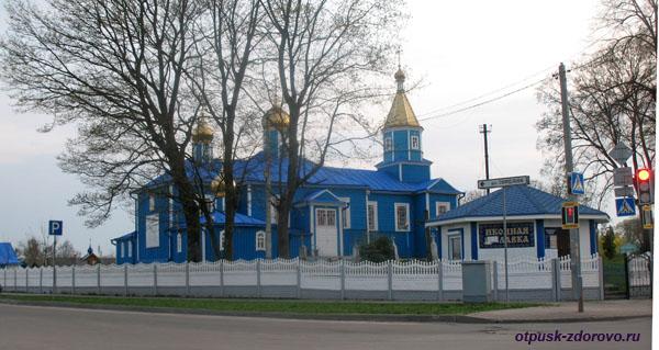 Православный храм в Брестской области, Беларусь