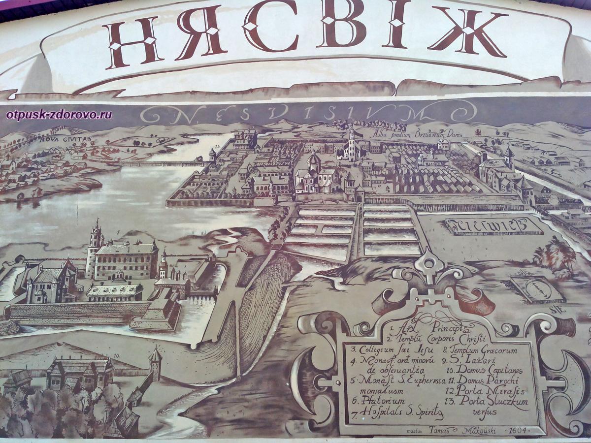 Старинная карта города Несвиж, Беларусь