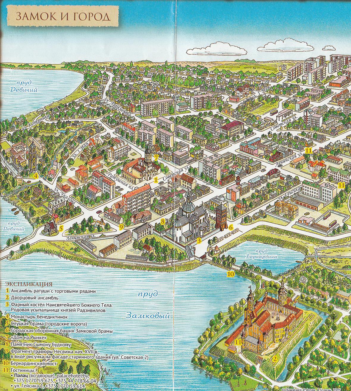 Карта города Несвиж, Беларусь