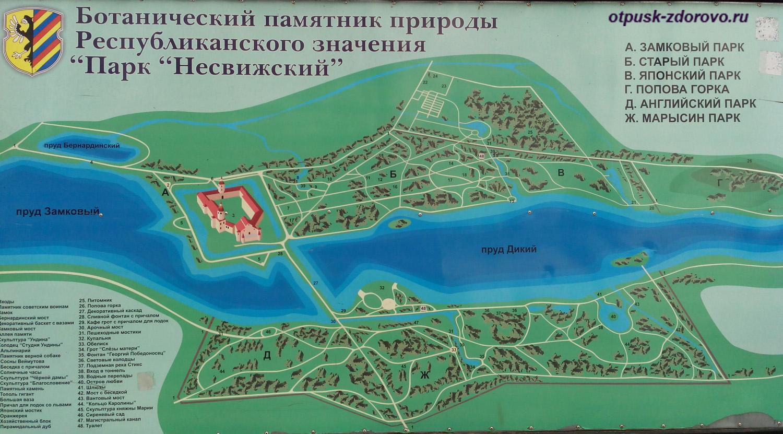 Карта Замка Радзивиллов в Несвиже, Беларусь