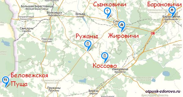 Карта Беловежская Пуща-Коссово-Ружаны-Сынковичи-Жировичи-Барановичи, Беларусь
