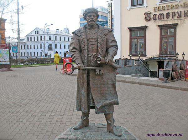 Памятник войту - главе городского магистрата, Минск, достопримечательности