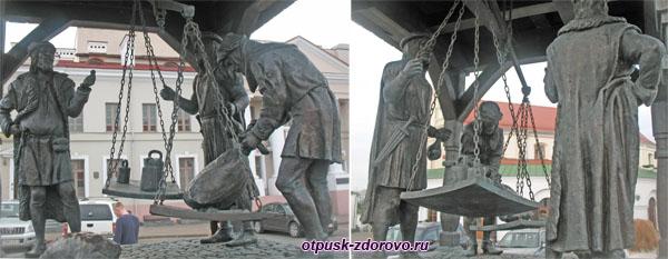 Скульптура Городские весы, Минск, достопримечательности