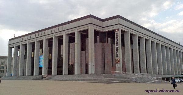 Дворец Республики, Минск, достопримечательности
