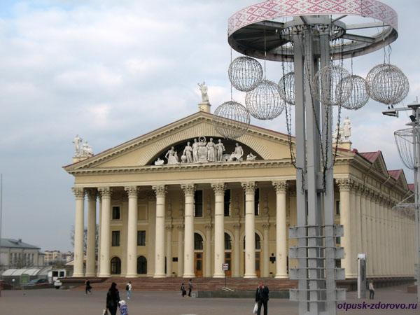 Дворец Культуры профсоюзов, Минск, достопримечательности