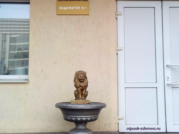 Лев, охраняющий вход в общежитие, Минск, достопримечательности