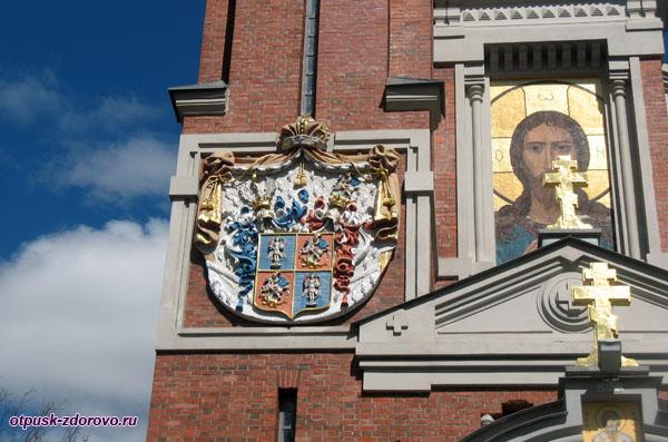 Часовня святого Николая Чудотворца, Мирский замок, Мир, Беларусь