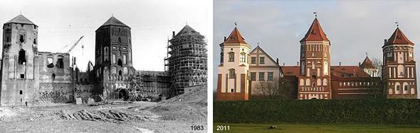 До и после, Руины Мирского замка, Мир, Беларусь