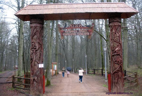 Музей народного быта и старинных технологий в Беловежской Пуще