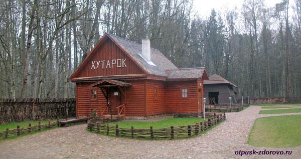 Корчма Хутарок. Музей народного быта и старинных технологий в Беловежской Пуще