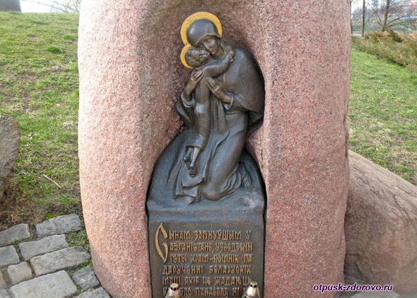 Икона Божией Матери в камне, Остров Слез, Минск, Беларусь