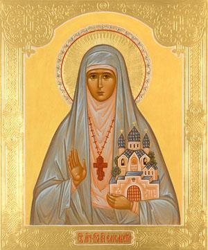 Икона святой княгини Елизаветы Федоровны