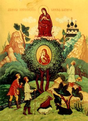 Обретение Жировичской иконы Божьей Матери