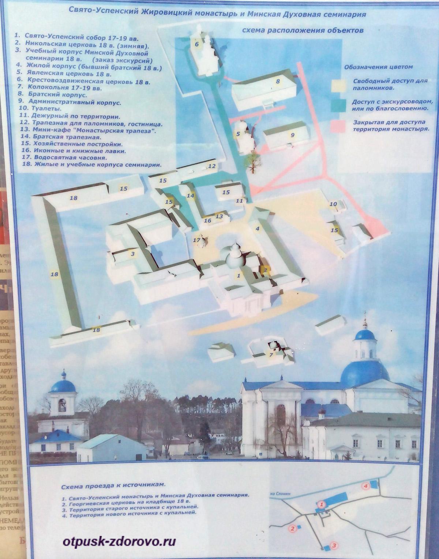 Территория Свято-Успенского Жировичского монастыря, Жировичи, Беларусь