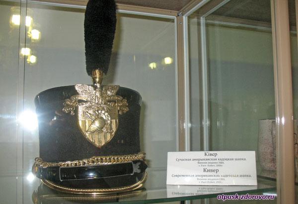 Тадеуш Костюшко, американский кивер, Музей-Усадьба в Коссово, Беларусь