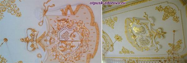 Потолок с гербом. Золотой зал в замке Радзивиллов в Несвиже, Беларусь