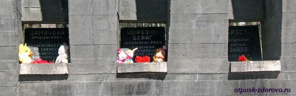 Мемориальный комплекс Хатынь, Беларусь