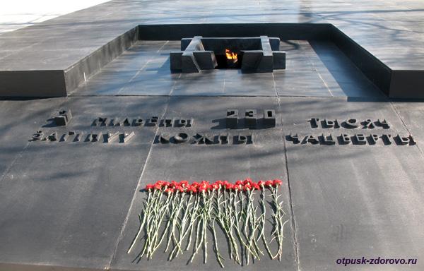 Вечный огонь. Мемориальный комплекс Хатынь, Беларусь