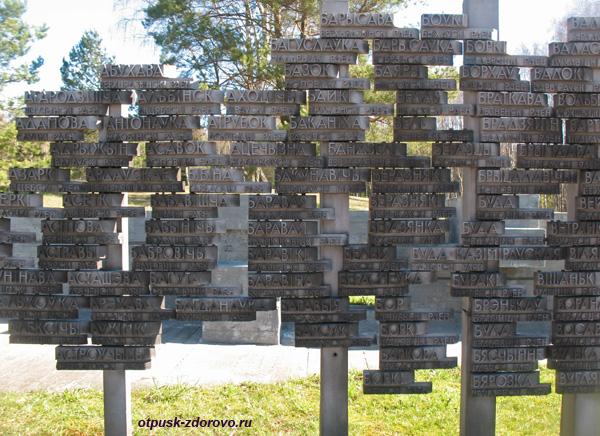 Список возрожденных деревень. Мемориальный комплекс Хатынь, Беларусь
