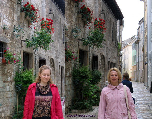 Город Пореч, Хорватия, улочки