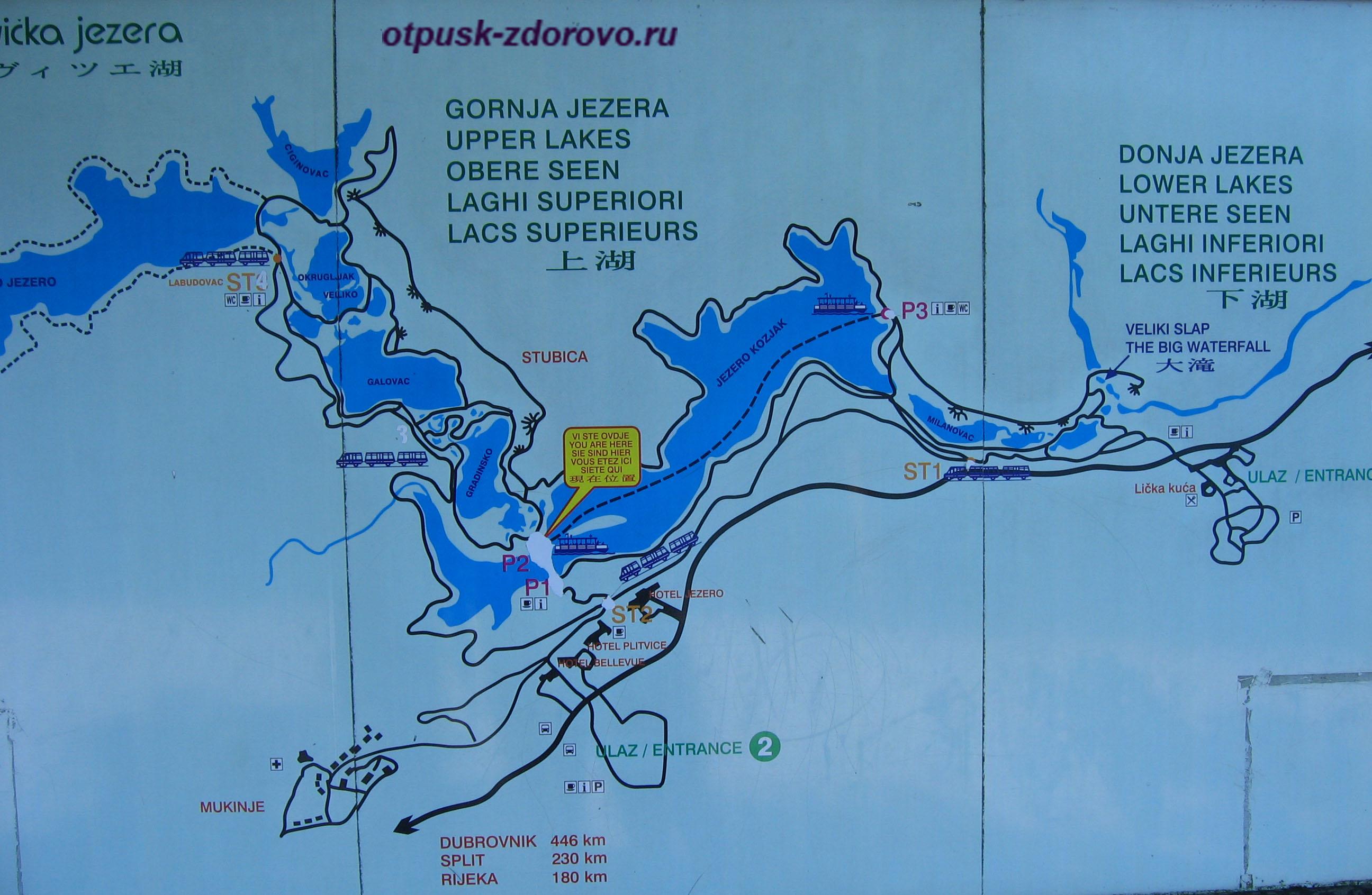Национальный парк Плитвицкие озера, Хорватия, подробная карта парка