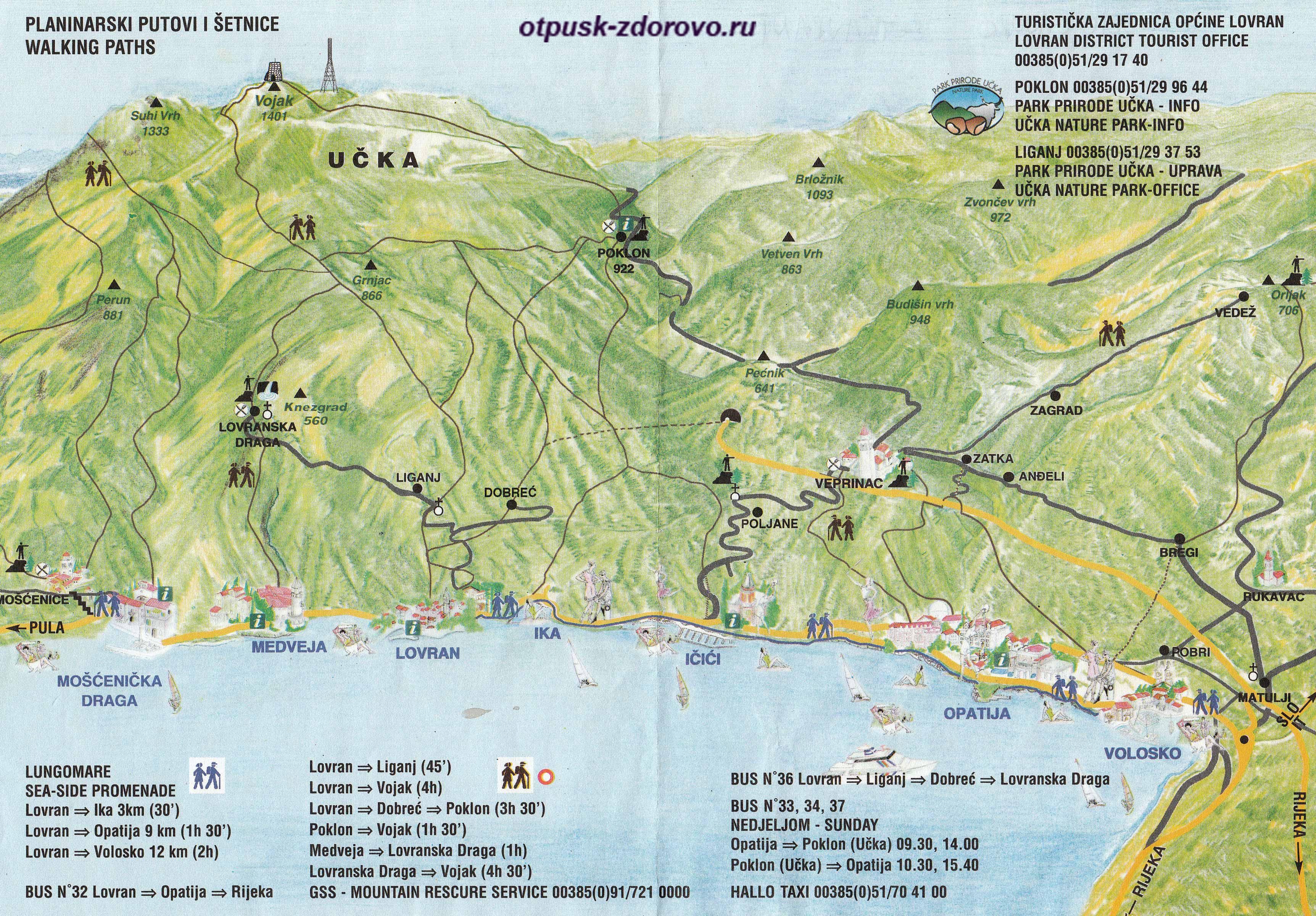 Природный парк гора Учка, Хорватия, подробная карта