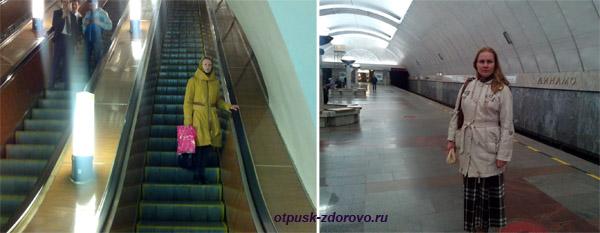 Екатеринбург, метро