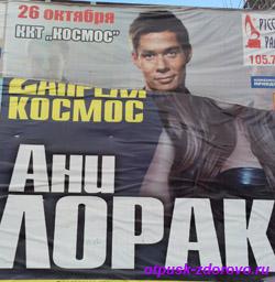 Екатеринбург, достопримечательности города, реклама