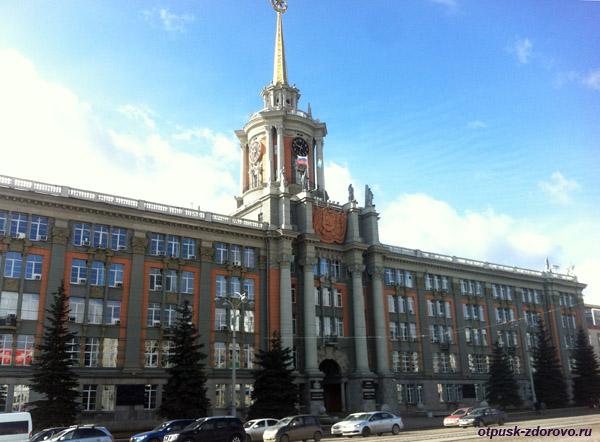 Екатеринбург, здание правительства