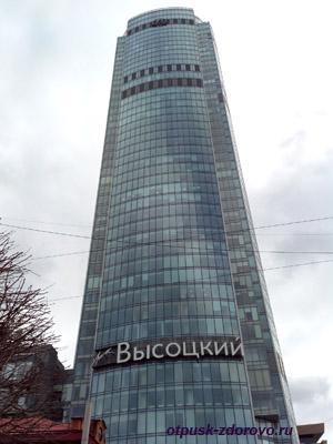 Екатеринбург, небоскреб Высоцкий