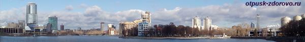 Екатеринбург, достопримечательности города