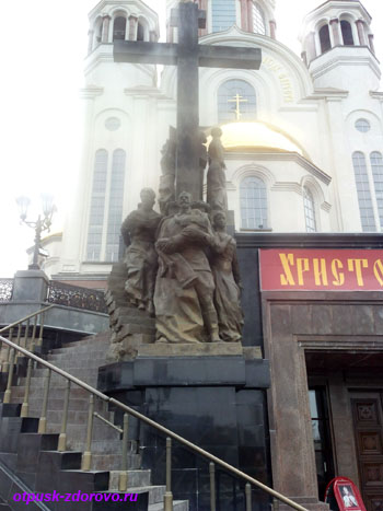 Храм-на-Крови, памятник царской семье