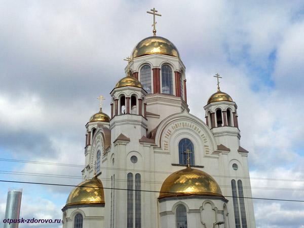 Православные церкви и храмы Екатеринбурга, Храм-на-Крови