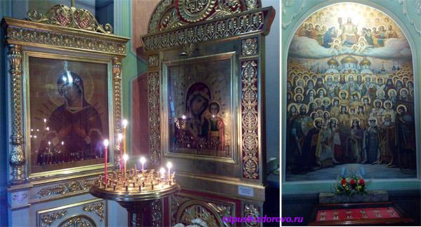 Екатеринбург, Вознесенская церковь