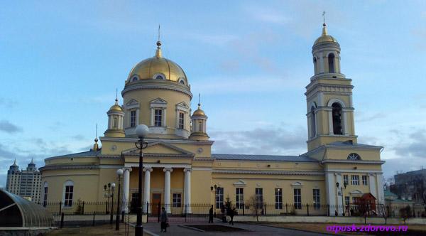 Екатеринбург, Свято-Троицкий кафедральный собор