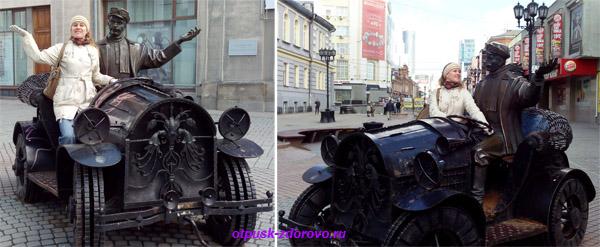 Екатеринбург, улица Вайнера, памятник автомобилист