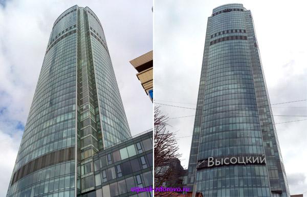Отель Высоцкий Екатеринбург