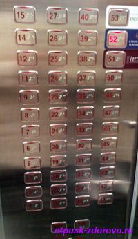 Высоцкий - смотровая площадка города Екатеринбурга, скоростной лифт