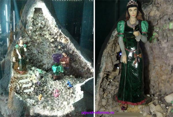 Выставка камней в музее Пелепенко в Екатеринбурге