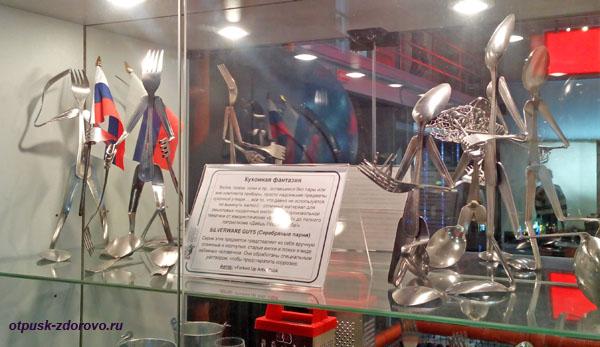 Изделия из ложек и вилок, Музей Мусора, Калужская область