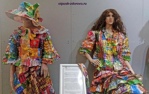 Платье из конфетных фантиков